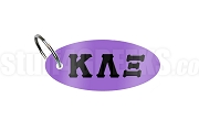 Kappa Lambda Xi Key Chain with Greek Letters, Lavender