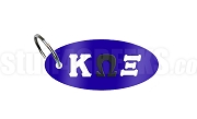 Kappa Omega Xi Key Chain with Greek Letters, Royal Blue