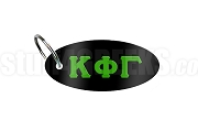 Kappa Phi Gamma Key Chain with Greek Letters, Black