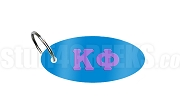 Kappa Phi Club Key Chain with Greek Letters, Light Blue