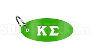 Kappa Sigma Key Chain with Greek Letters, Kelly Green