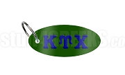 Kappa Upsilon Chi Key Chain with Greek Letters, Forest Green