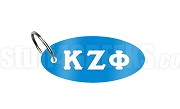 Kappa Zeta Phi Key Chain with Greek Letters, Aqua Blue