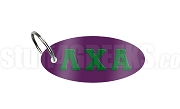 Lambda Chi Alpha Key Chain with Greek Letters, Purple