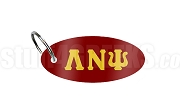Lambda Nu Psi Key Chain with Greek Letters, Crimson