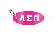 Lambda Sigma Pi Key Chain with Greek Letters, Pink