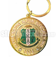 Alpha Kappa Alpha Heavyweight Key Chain