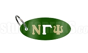 Nu Gamma Psi Key Chain with Greek Letters, Forest Green