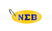 Nu Sigma Beta Key Chain with Greek Letters, Gold