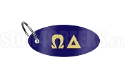 Omega Delta Key Chain with Greek Letters, Navy Blue