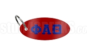 Phi Alpha Theta Key Chain with Greek Letters, Red