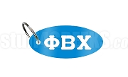 Phi Beta Chi Key Chain with Greek Letters, Azure Blue