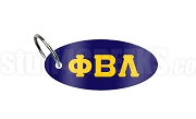 Phi Beta Lambda Key Chain with Greek Letters, Navy Blue