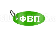 Phi Beta Pi Key Chain with Greek Letters, Kelly Green