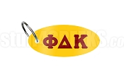 Phi Delta Kappa Key Chain with Greek Letters, Gold