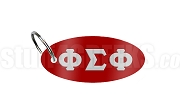 Phi Sigma Phi Key Chain with Greek Letters, Cardinal Red