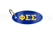 Phi Sigma Sigma Key Chain with Greek Letters, Royal Blue