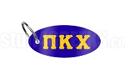 Pi Kappa Chi Key Chain with Greek Letters, Royal Blue