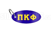 Pi Kappa Phi Key Chain with Greek Letters, Navy Blue