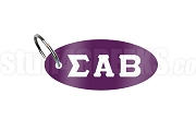 Sigma Alpha Beta Key Chain with Greek Letters, Purple