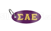 Sigma Alpha Epsilon Key Chain with Greek Letters, Purple