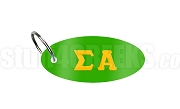 Sigma Alpha Key Chain with Greek Letters, Kelly Green