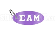 Sigma Alpha Mu Key Chain with Greek Letters, Lavender