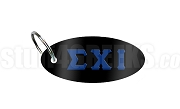 Sigma Chi Iota Key Chain with Greek Letters, Black