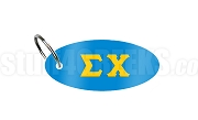 Sigma Chi Key Chain with Greek Letters, Sky Blue