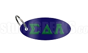 Sigma Delta Lambda Key Chain with Greek Letters, Navy Blue