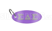 Sigma Delta Sigma Key Chain with Greek Letters, Lavender