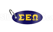 Sigma Epsilon Omega Key Chain with Greek Letters, Navy Blue
