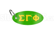 Sigma Gamma Phi Key Chain with Greek Letters, Kelly Green