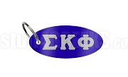Sigma Kappa Phi Key Chain with Greek Letters, Royal Blue