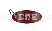 Sigma Omega Epsilon Key Chain with Greek Letters, Burgundy