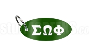Sigma Omega Phi Key Chain with Greek Letters, Forest Green