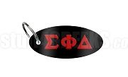 Sigma Phi Delta Key Chain with Greek Letters, Black