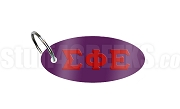 Sigma Phi Epsilon Key Chain with Greek Letters, Purple