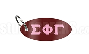 Sigma Phi Gamma Key Chain with Greek Letters, Maroon