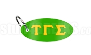 Tau Gamma Sigma Key Chain with Greek Letters, Kelly Green