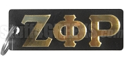 Zeta Phi Rho Key Chain with Greek Letters, Black