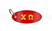 Chi Omega Oval Sublimated Key Chain with Greek Letters, Red