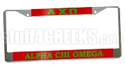 Alpha Chi Omega License Plate Frame - Alpha Chi Omega Car Tag (CQ)
