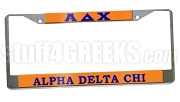 Alpha Delta Chi License Plate Frame - Alpha Delta Chi Car Tag (CQ)