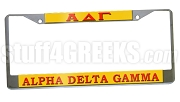 Alpha Delta Gamma License Plate Frame - Alpha Delta Gamma Car Tag (CQ)