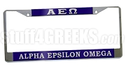 Alpha Epsilon Omega License Plate Frame - Alpha Epsilon Omega Car Tag (CQ)