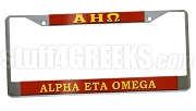 Alpha Eta Omega License Plate Frame - Alpha Eta Omega Car Tag (CQ)