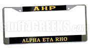 Alpha Eta Rho License Plate Frame - Alpha Eta Rho Car Tag (CQ)