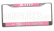 Alpha Eta Theta License Plate Frame - Alpha Eta Theta Car Tag (CQ)
