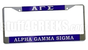 Alpha Gamma Sigma License Plate Frame - Alpha Gamma Sigma Car Tag (CQ)